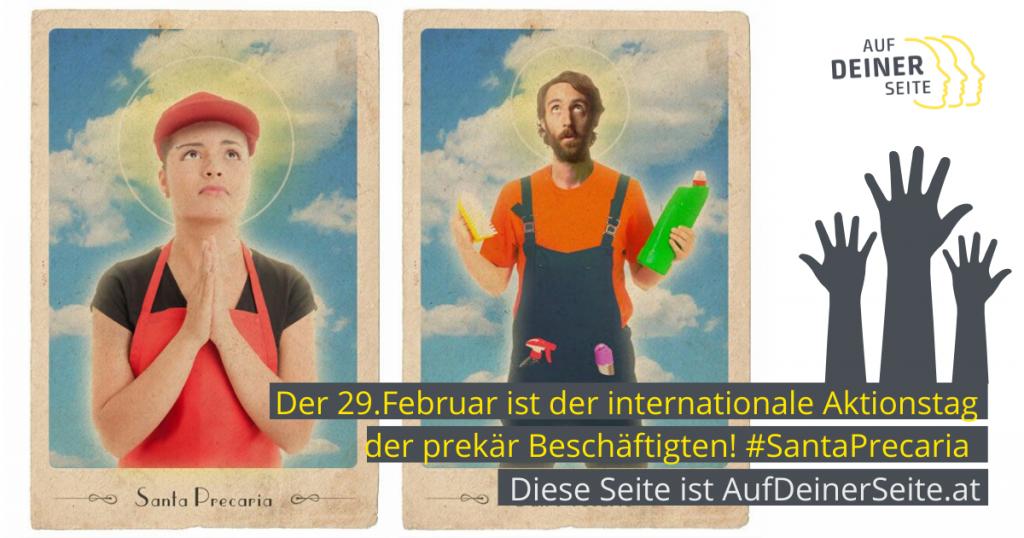 Der 29.Februar ist der internationale Aktionstag der prekär Beschäftigten!